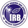 Институт радиобиологии НАН Беларуси