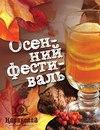 Фотоальбом Светланы Гущиной