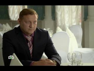Ментовские войны 9 сезон 1 серия от  /