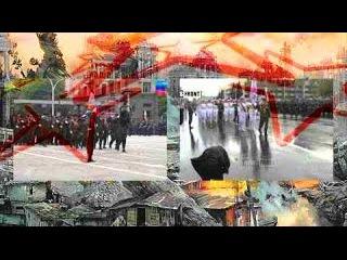 Вставай Донбасс несломленный! На справедливый бой