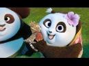 Кунг-фу Панда 3 - Русский Трейлер 2 2016