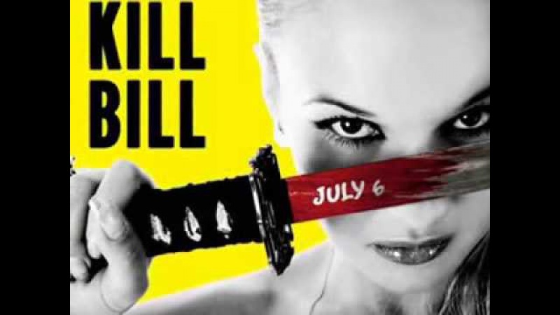 Kill Bill - Battle Without Honor Or Humanity by Tomoyasu Hotei
