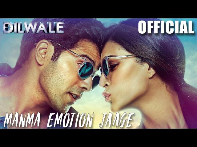Manma Emotion Jaage Dilwale Varun Dhawan Kriti Sanon Party Anthem of 2016