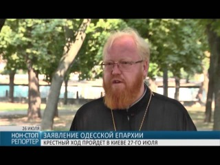 Крестный ход и Автомайдан: заявление Одесской епархии