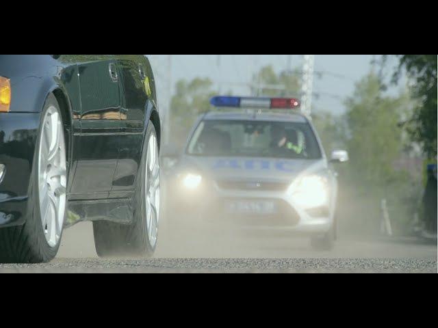 Дорожный инспектор Видеоклип