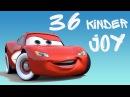 Распаковки вкусняшек 36 Киндер Джой для мальчиков Тачки Unpacking kinder Joy