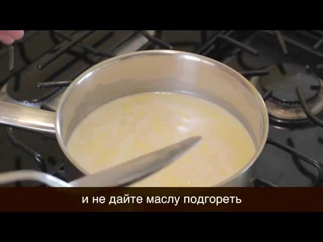 КАК приготовить настоящее топленое ЙОГУРТОВОЕ масло ГХИ в домашних условиях РЕЦЕПТ ПОШАГОВЫЙ