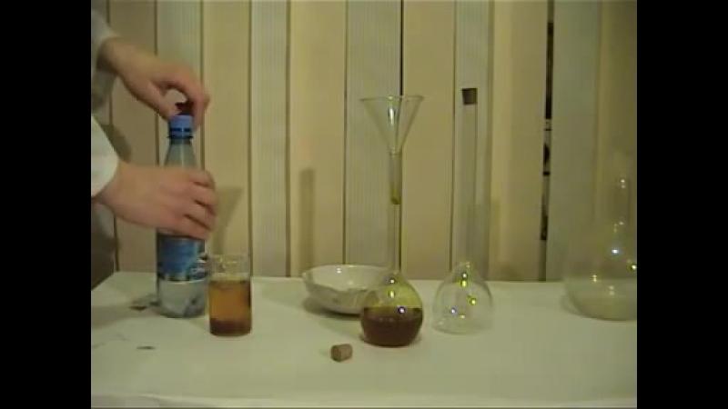 Цианотипия вид альтернативного фотопроцесса, с использованием солей железа (111) и красной кровяной соли » FreeWka - Смотреть онлайн в хорошем качестве