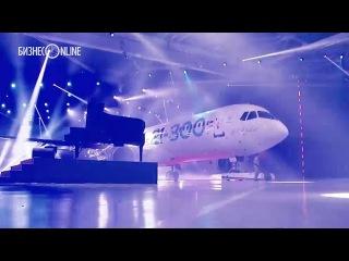 Презентация новейшего российского самолета МС-21