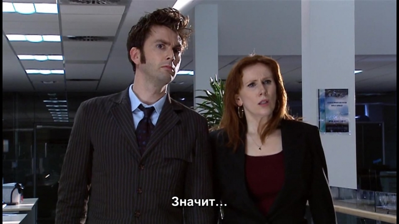 Doctor Who Доктор Кто Знакомство с Фостер отрывок