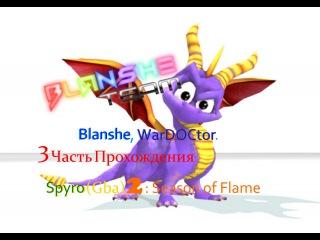 Spyro The Dragon 2(GBA): Season of Flame(Game Boy Advance) #3