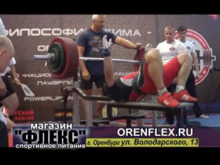 Первый открытый чемпионат Оренбургской области по жиму лёжа без экипировки НАП_Россия.