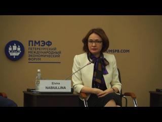 ПМЭФ-2016: Открытие международного экономического форума