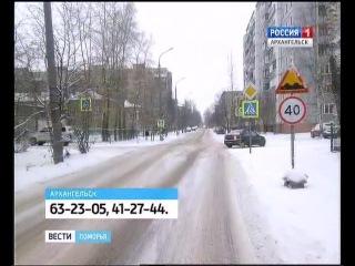 В Архангельске полиция ищет очевидцев серьёзного ДТП