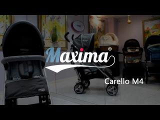 Прогулочная коляска - трость Maxima Carello M4
