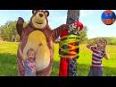 Страшный КЛОУН КИЛЛЕР Напал на Детей Медведь спешит на помощь Scary CLOWN KILLER Attacked Chi