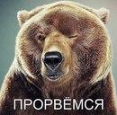 Личный фотоальбом Мишани Десятниченко