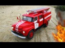 МУЛЬТИК! Пожарная Машина Сборник 30 Минут Мультфильмы для Детей
