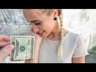 Naomi Woods - Парень уговорил заняться сексом за деньги [порно, секс, выебал, минет, согласилась, за деньги]