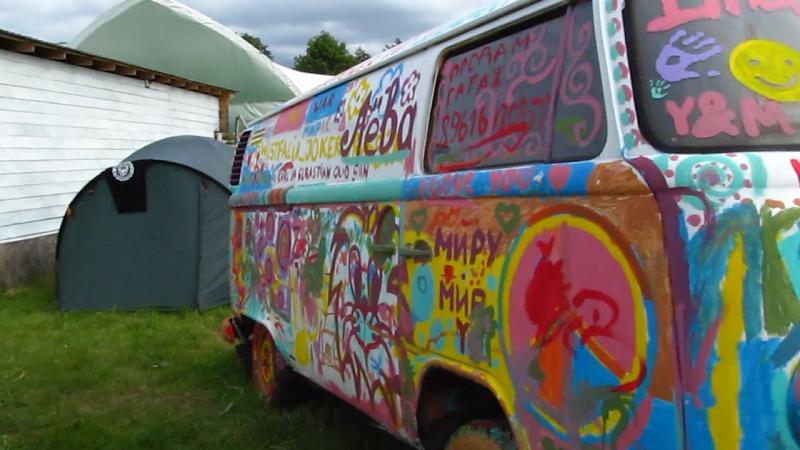 Фестиваль Bughouse Fest 2017