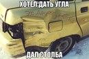 Фотоальбом Димы Кота