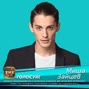 Личный фотоальбом Михаила Зайцева