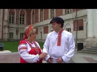 Лидия Кузнецова и Павел Григорьев   Деревенька