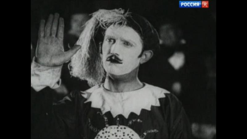 Звезды русского авангарда Эксцентрики Козинцев и Трауберг