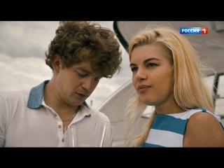 "Мелодрама ""Французская кулинария"" (2017) 1-2-3-4 серия"