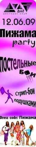 Russian Kitsch фото №2