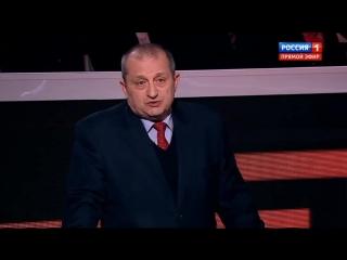 ✔ ОСОБОЕ МНЕНИЕ: Яков Кедми о позоре американцев и их союзников ...