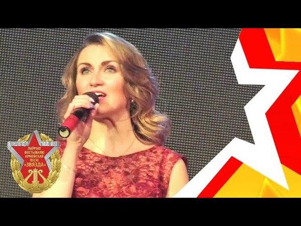Ольга ШУТКО Офицерские жены 21 фестиваль армейской песни ЗВЕЗДА