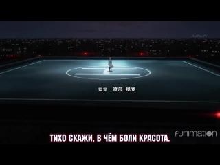 Токийский гуль: Перерождение ОПЕНИНГ [караоке] [] Tokyo Ghoul:re