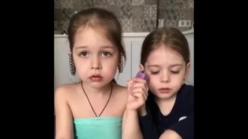 Заботливые дочки