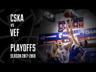 Best Plays From CSKA vs VEF #VTBPlayoffs