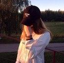 Фотоальбом человека Анастасии Бронниковой