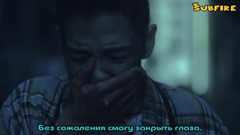 SUBfire BIGBANG LOSER рус саб