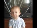 Матвею 1 годик