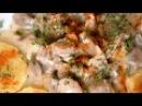 Суботня кухня: готуємо курячі шлунки в пиві