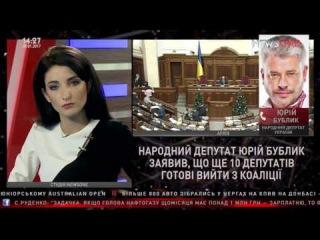 Костенко: покушения на Геращенко и Кононенко – это пиар, не имеющий отношения к политике