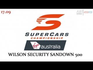 Virgin Australia Supercars Championship. Wilson Security Sandown 500 (HD 720p, ) [Русская озвучка, 545TV, A21 Network]