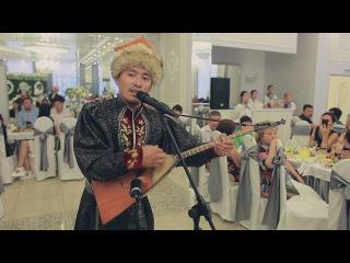 Домбра! Папурри! Дмитрий Шараев! Свадьба в Калмыкии