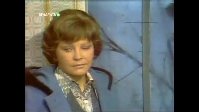 Атланты и кариатиды 8 серия 1980