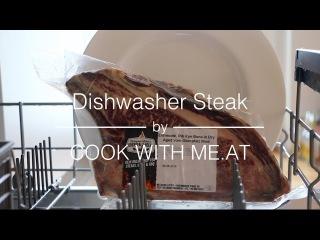 Dishwasher Steak - Perfect Redneck Sous Vide Steak - COOK WITH
