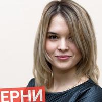 ЭльвинаКаюмова