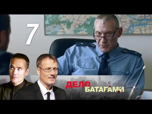 Дело Батагами Байкер 7 серия 2014 Боевик @ Русские сериалы