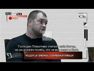 Proca, interviu în EXCLUSIVITATE la Jurnal TV