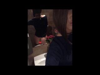 Бузова Слив Фото В Туалете