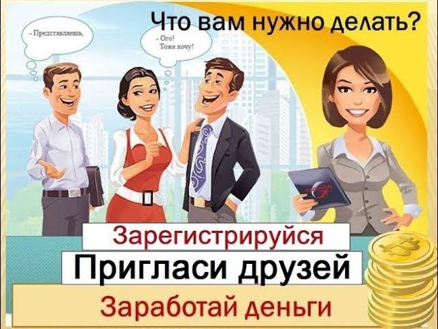 Презентация компании Vallt Group 19 12 17