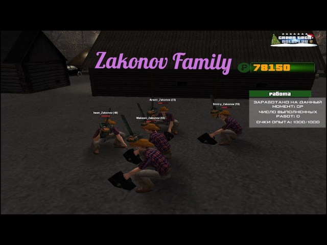 Драка за деревья GreenTech Role Play Zakonov Family